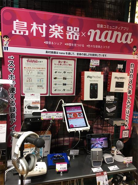 """""""札幌パルコnana</p"""