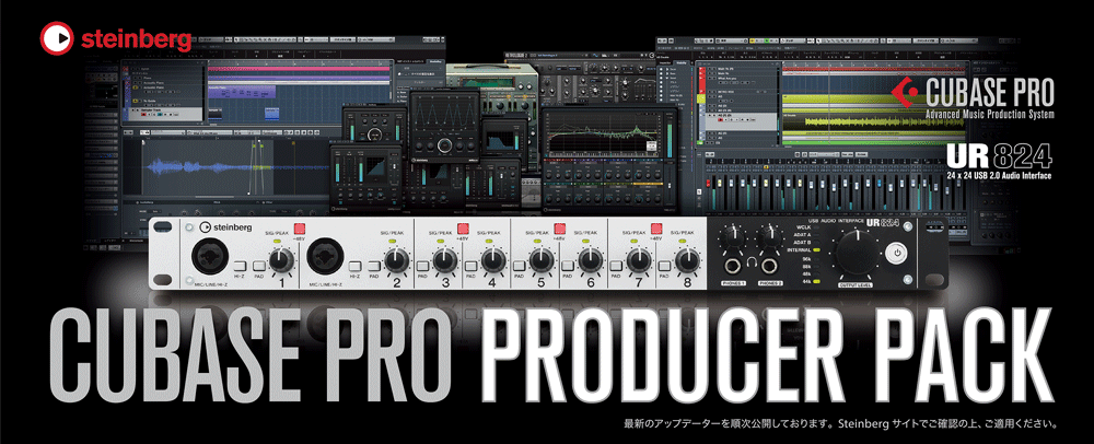CUBASE Pro 9 Producer Pack