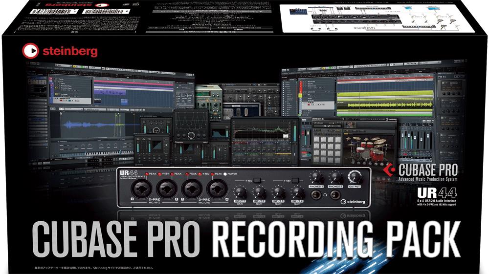 CUBASE Pro 9 Recording Pack