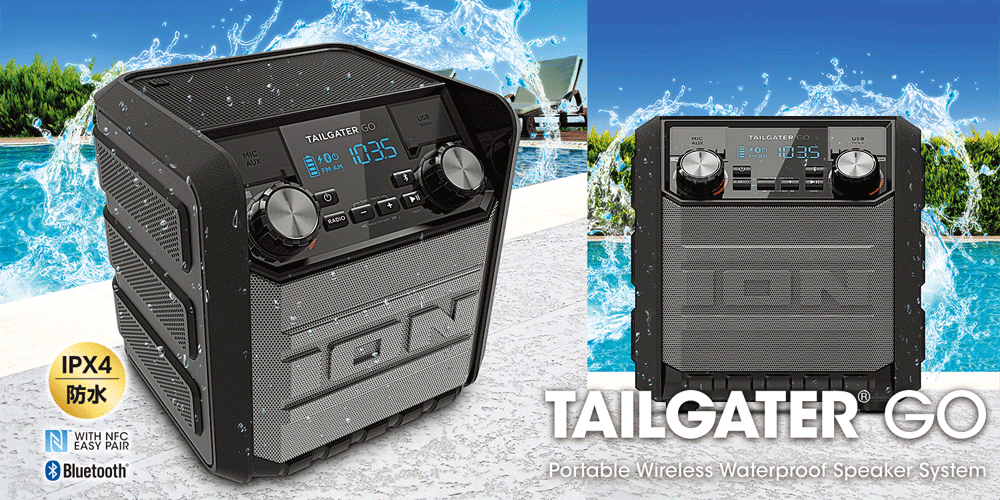 ION_Audio_tailgater-go-3
