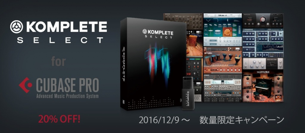 KOMPLETE-SELECT-CAMP