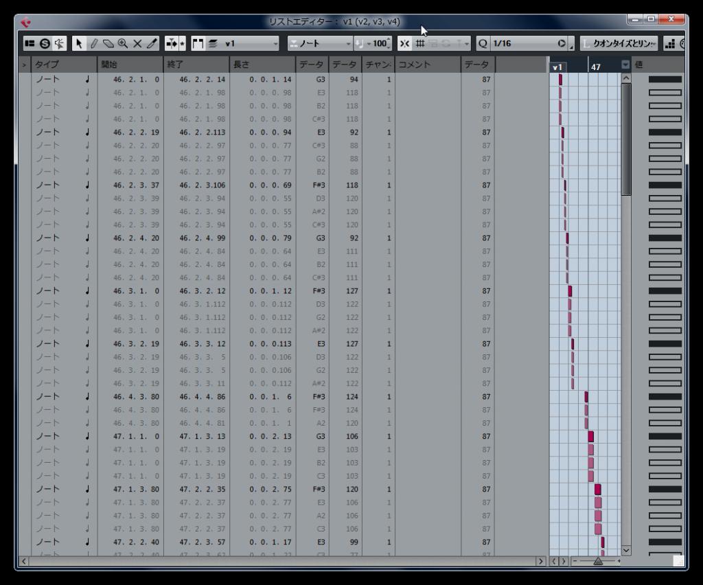 MIDI_AUDIO_3