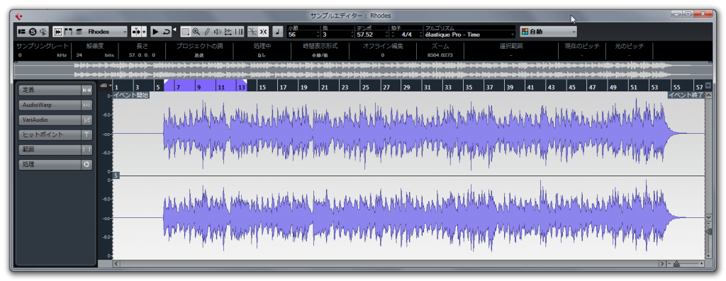 MIDI_AUDIO_5