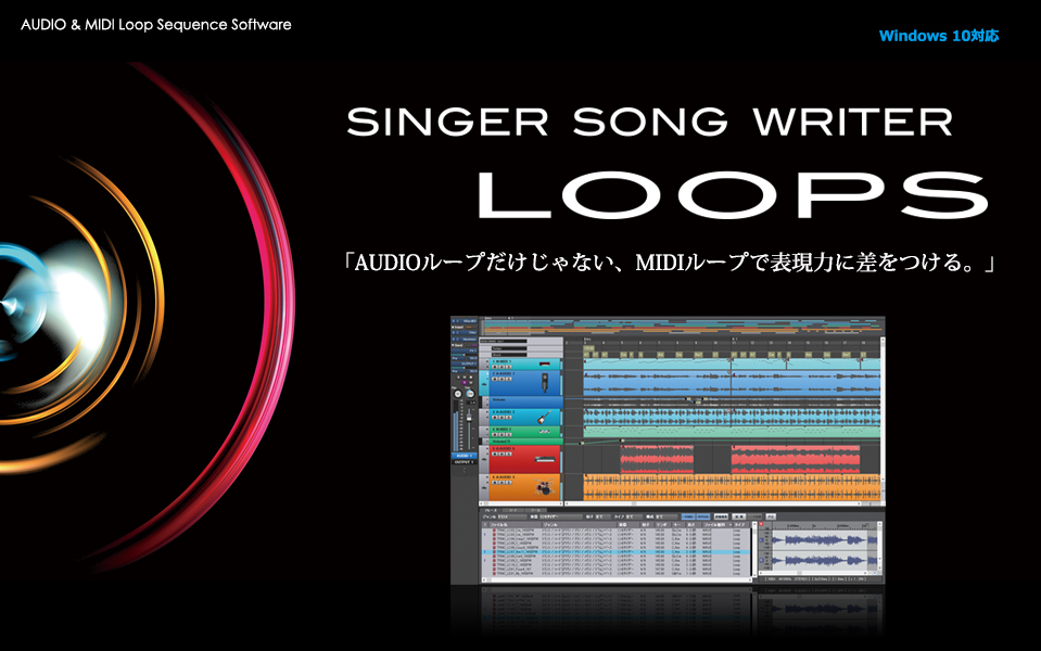 Singer Song Writer Loops