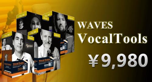 Waves_VocalToolsCP3