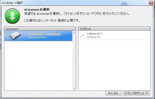 eLCC_04
