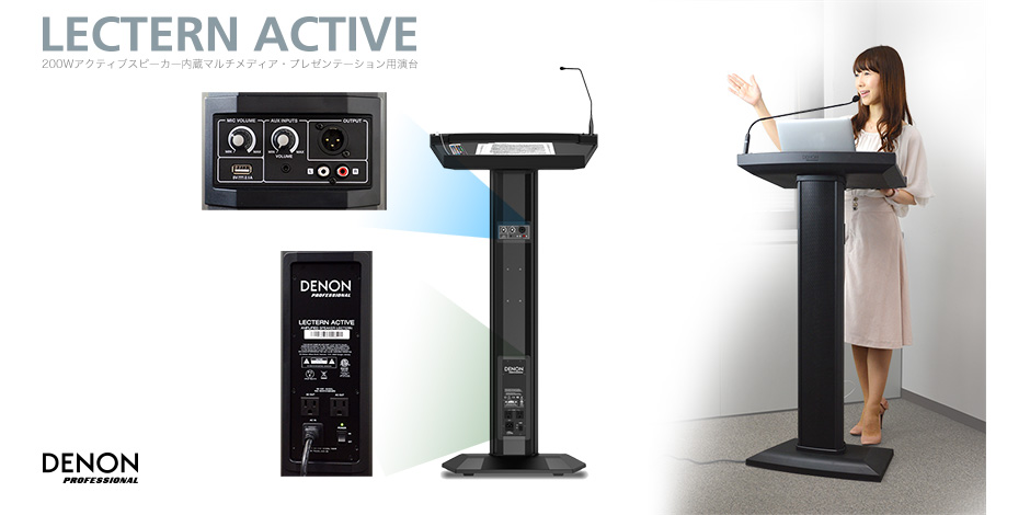 lectern-active-0