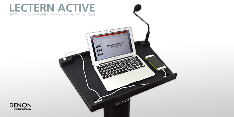 lectern-active-2