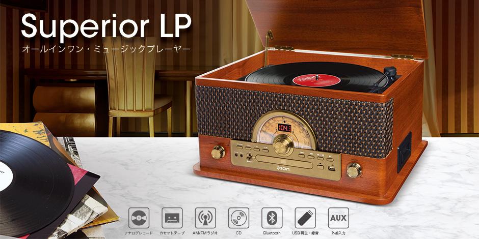 superior-lp-0