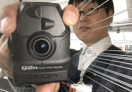 zoom_q2n_