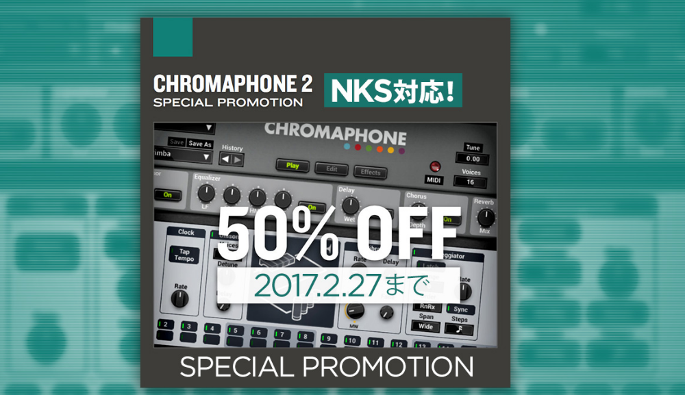 Chromaphone 2_50off