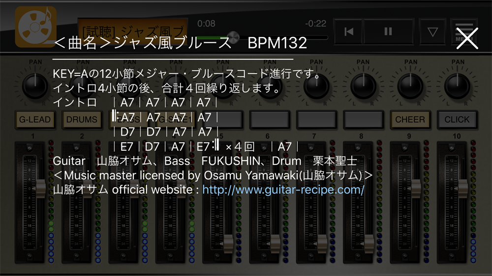 Session Tracks_3