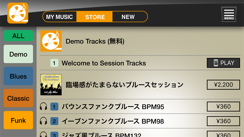 Session Tracks_4