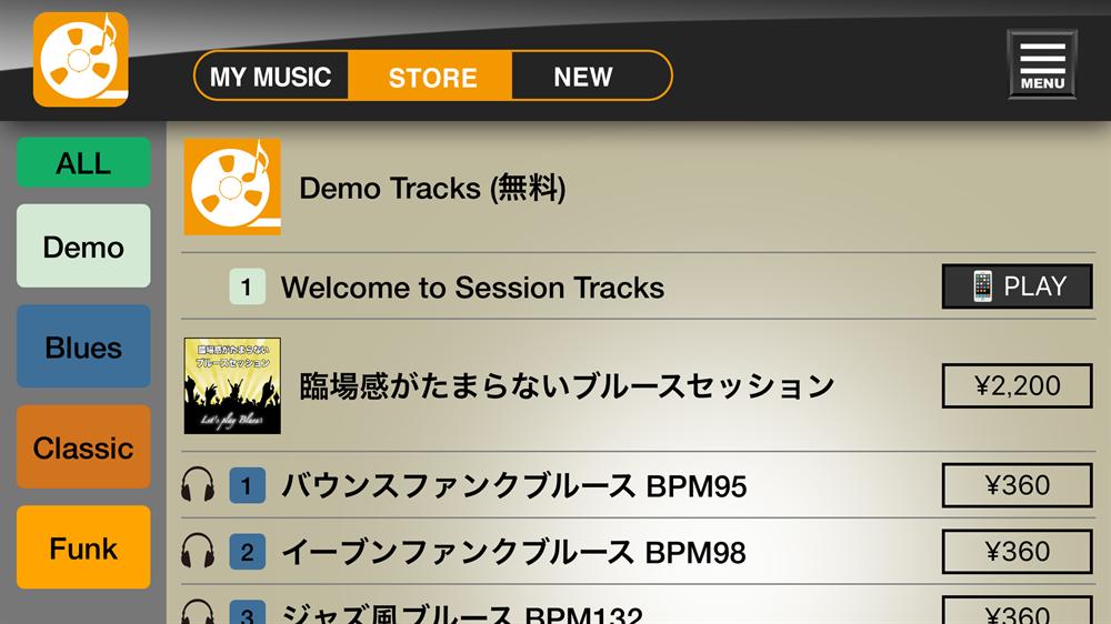Session Tracks_4