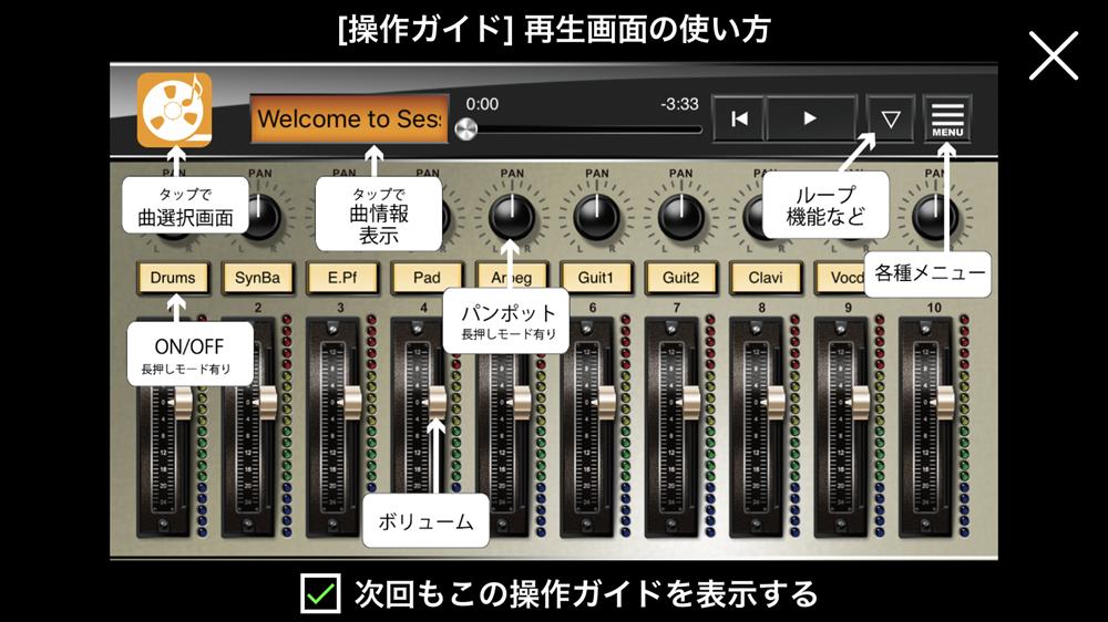 Session Tracks_7