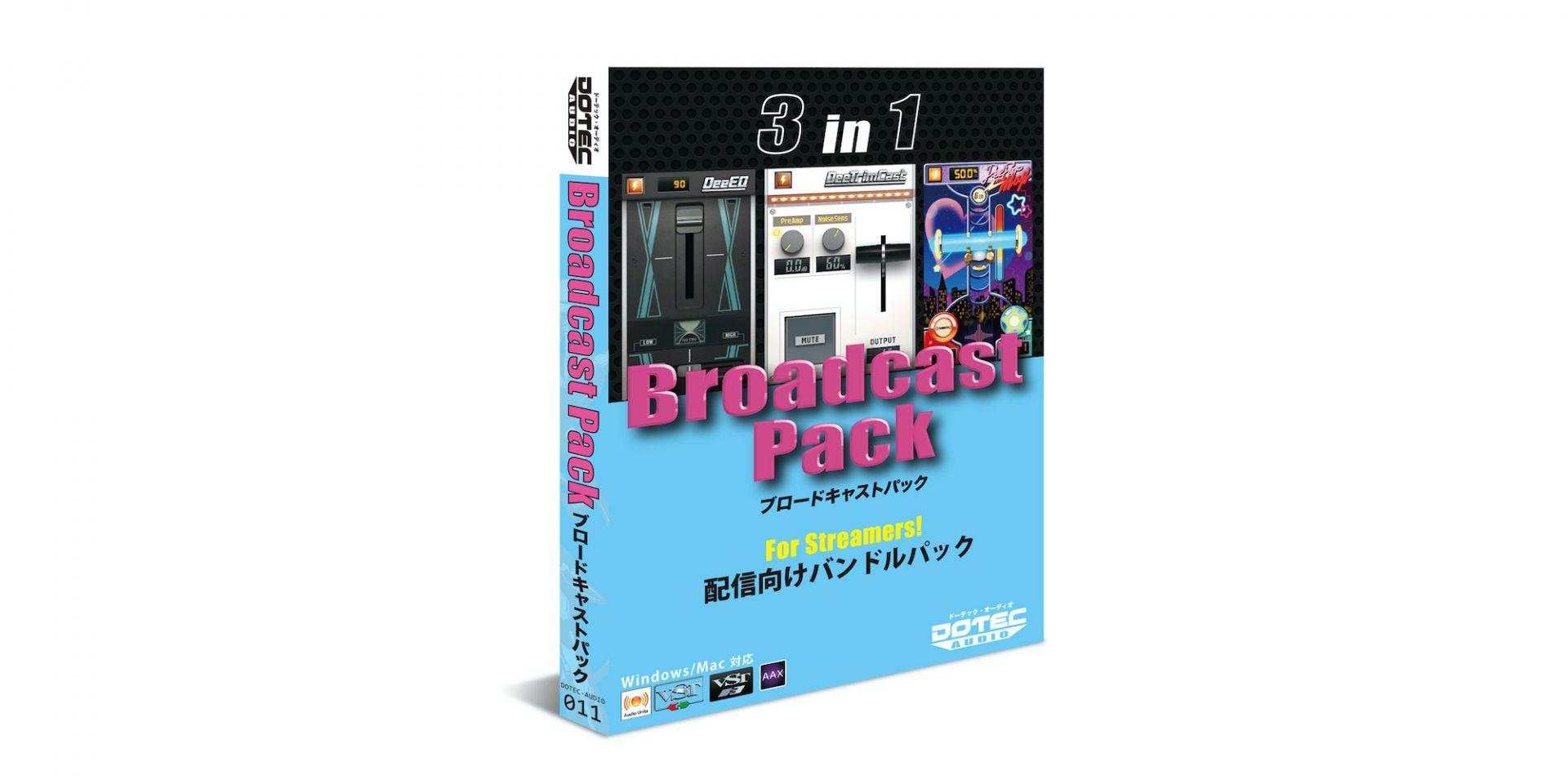 DOTEC-AUDIO : Broadcast Pack   配信の音質向上に欠かせない三つのプラグインがセット ...