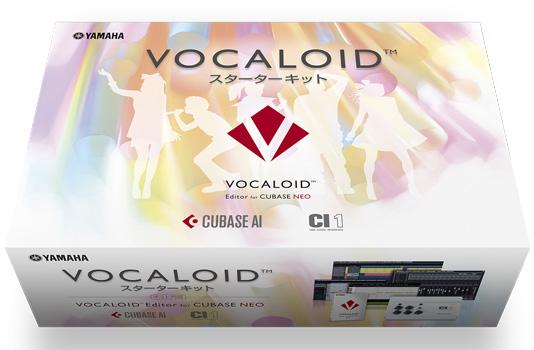 VocaloidStarterKit