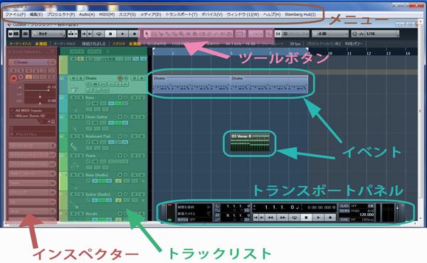 cu_track