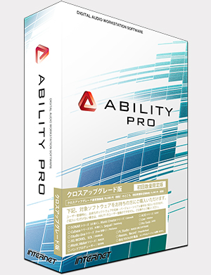ABILITY_Pro_XUPF_3D