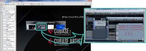 CU_shortcut_06