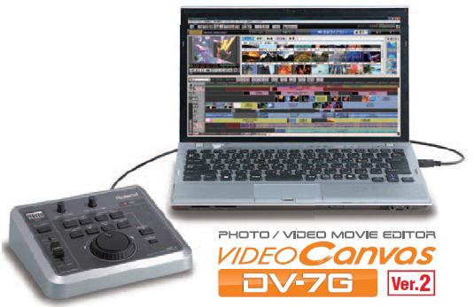 DV-7Gver2