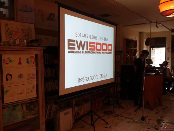 EWI5000_rev_01