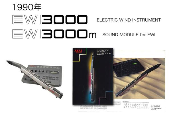 EWI5000_rev_04