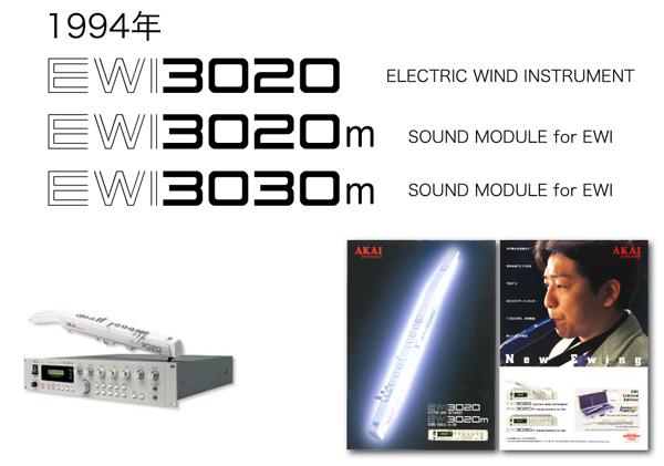 EWI5000_rev_05