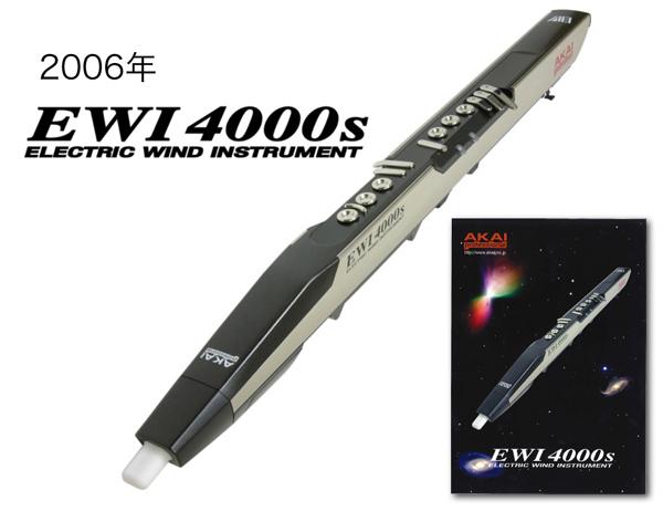 EWI5000_rev_06