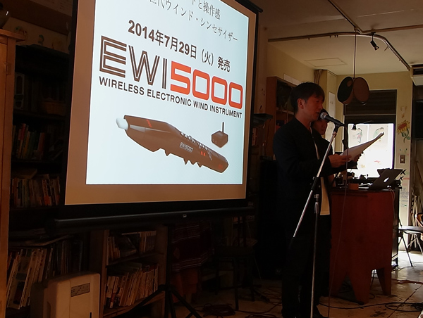 EWI5000_rev_09
