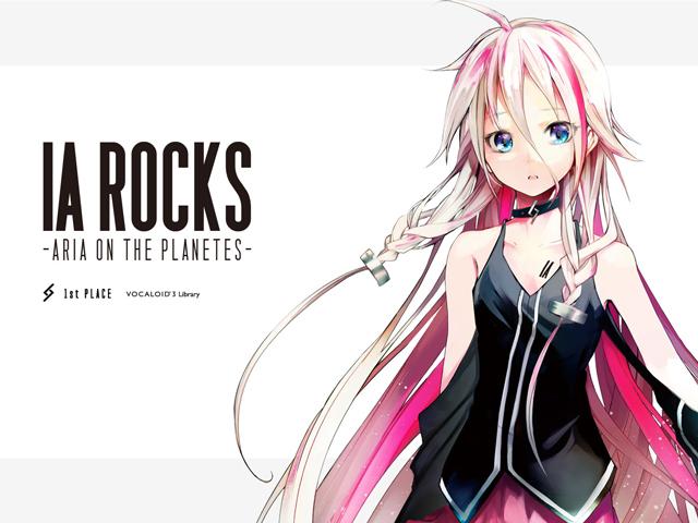 ボーカロイド3 「VOCALOID3 Library IA ROCKS -ARIA ON THE PLANETES