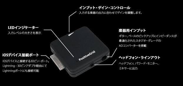 JamUp-Plug-HD1_03