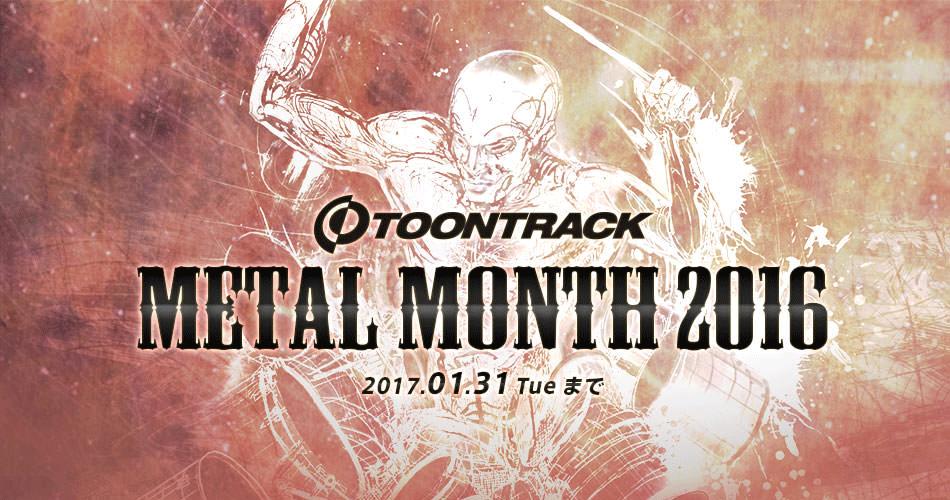 METAL_MONTH2016