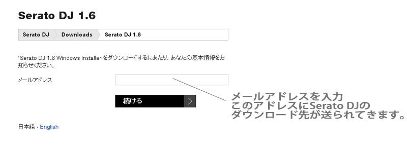 SeratoDJ_Scratch_Live_30
