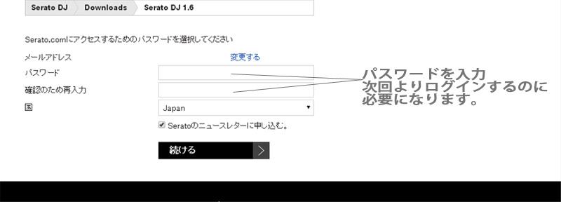 SeratoDJ_Scratch_Live_31