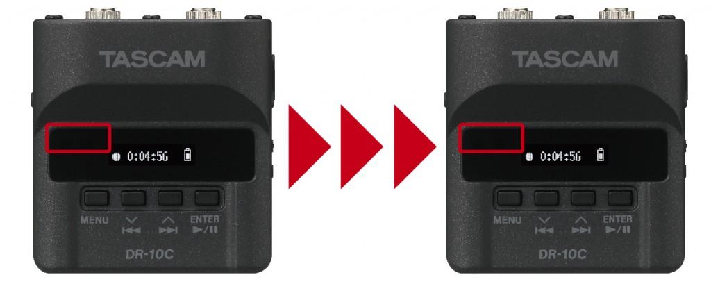 dr-10C_赤外線通信