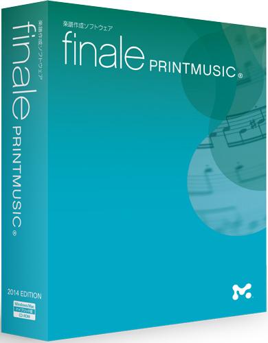 printmusic2014_03