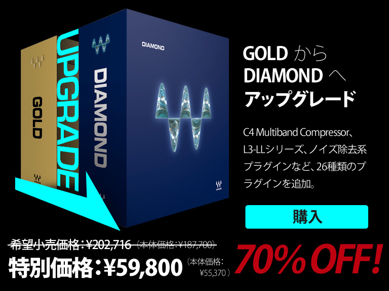 201501_gold_diamond