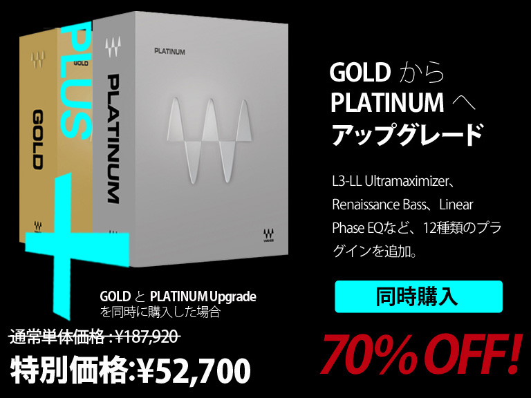201501_gold_platinum_02