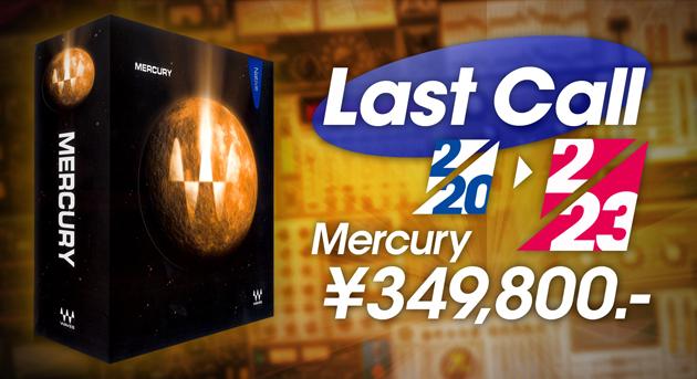 20150220_mercury