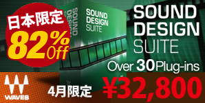 201504_waves_SoundDesignSuite