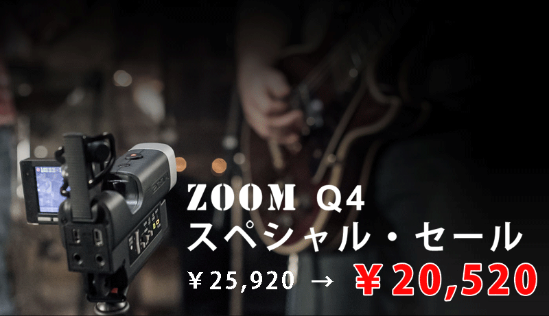 201512_ZoomQ4CP