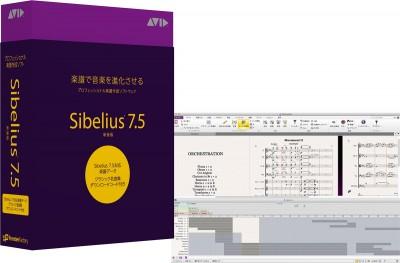 AVID_Sibelius7.5new