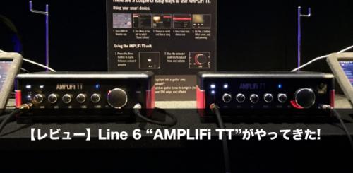 LINE6_amplifi _tt