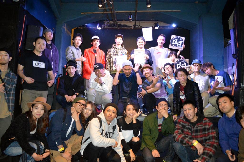 NTDJB2015JF_01