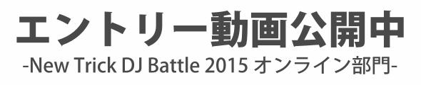 NTDJB2015_online_11