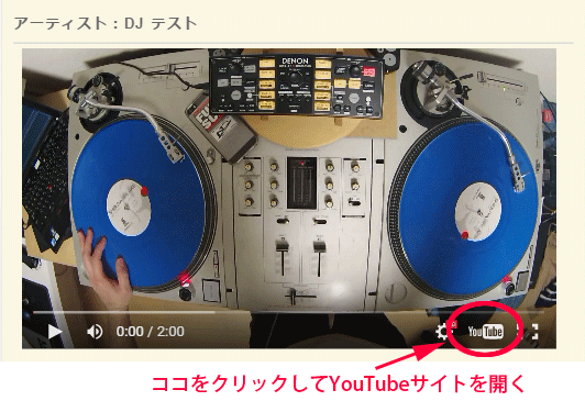 NTDJB2015_online_14