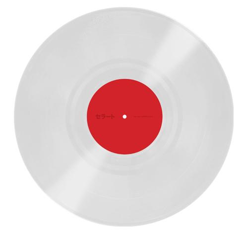 SCV-PS-JPN-12_vinyl
