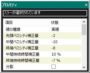 Scoremaker_07