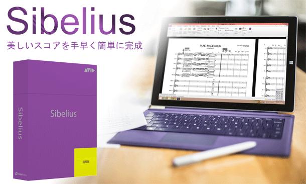 Sibelius8_01